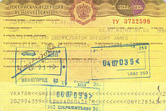 Visa to Moscow - July, 2003